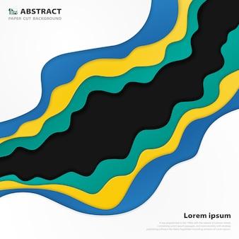 다채로운 종이의 현대 물결 패턴 스타일 컷 배경.