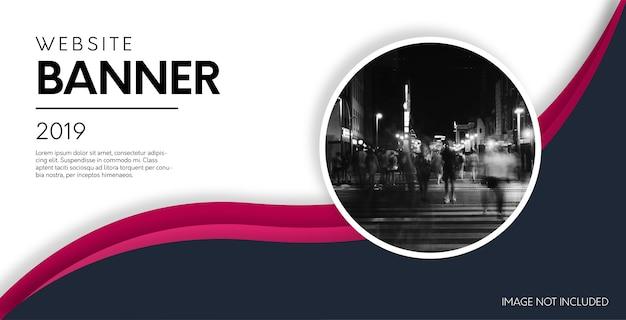 Modern website banner with wave