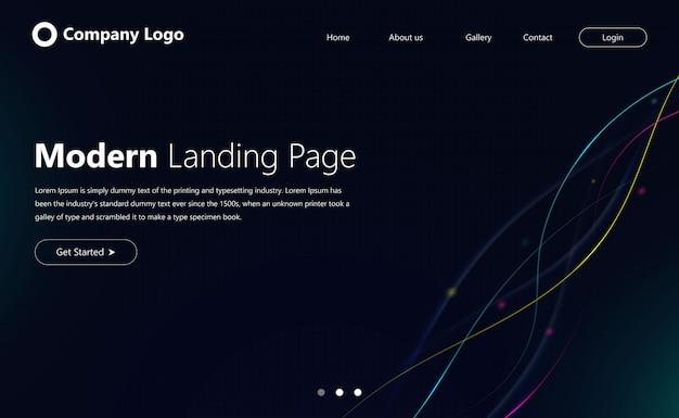 最新のウェブサイトのランディングページ