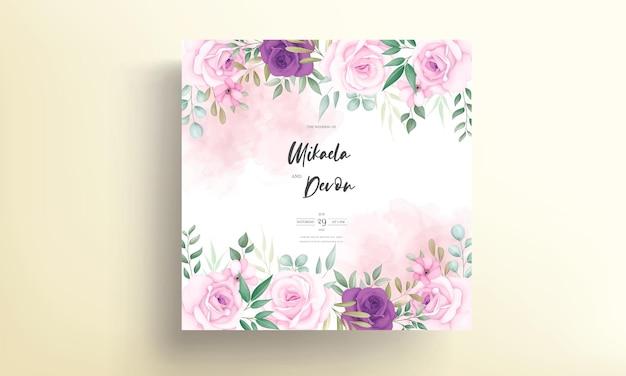 Современная свадебная пригласительная открытка с красивым цветочным орнаментом