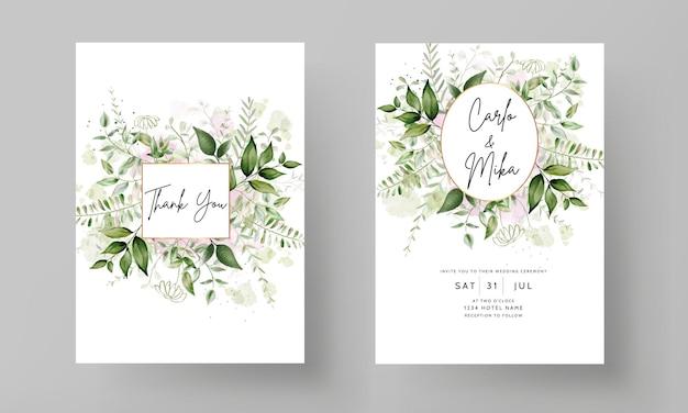 水彩の葉とモダンな結婚式の招待カード