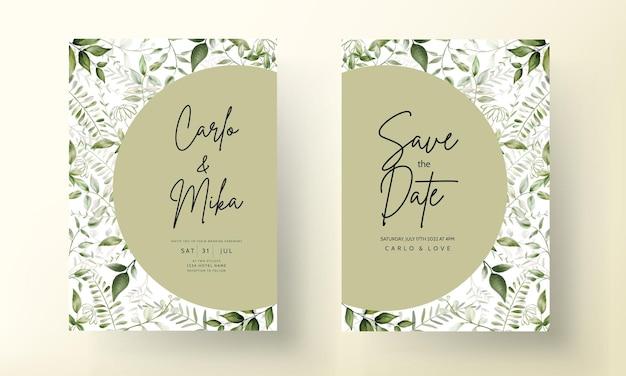 Современная свадебная пригласительная открытка с акварельными листьями