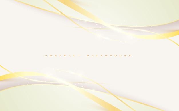 モダンな白い背景抽象的な金色のきらめく光