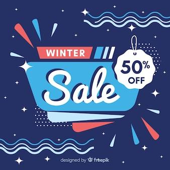 현대 겨울 판매 구성
