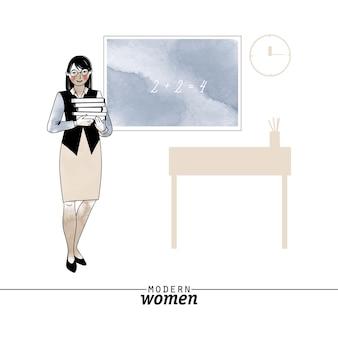 現代の女性の職業教師のイラスト。スケッチと水彩イラスト。