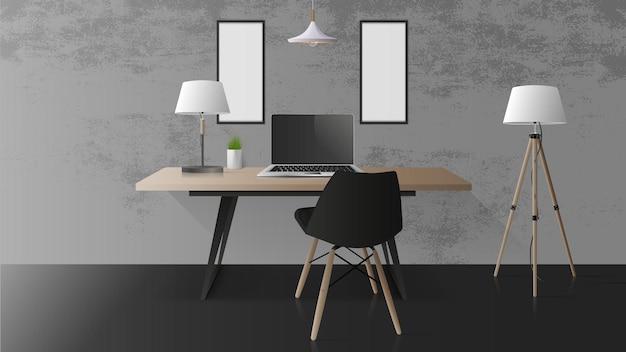 スタイリッシュなロフトルームのモダンな職場。木製のオフィステーブル、ラップトップ、椅子、テーブルランプ。オフィスデザイン要素。