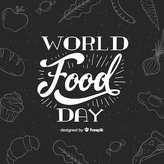 Modern world food day background