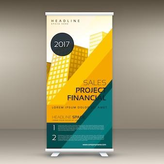 Современный желтый рекламный баннер
