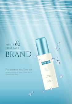保湿化粧品広告深海ブルーアクアウォータースプラッシュバナーブルーマーケティング背景アート
