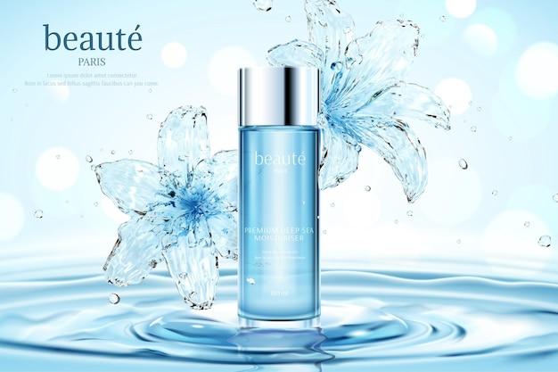 波紋とキラキラボケ背景に透明な睡蓮の保湿化粧品広告