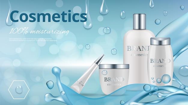Рекламный баннер увлажняющей косметики. упаковка для крема, шампуня, сыворотки и рекламного баннера для увлажнения кожи. иллюстрация шампунь-крем для ухода за кожей