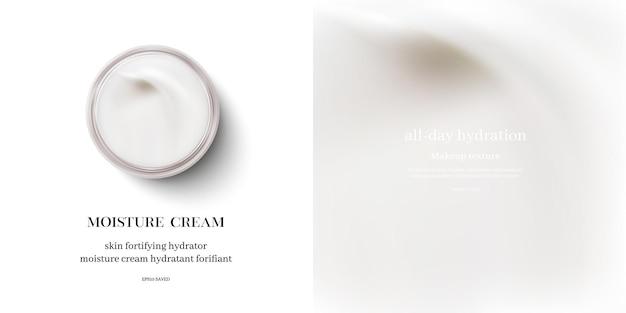 保湿クリームまたは渦巻き化粧クリーム、上面図。