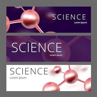 분자 추상 웹 배너입니다. 삽화. 원자. 배너 또는 전단지에 대 한 의료 배경입니다.