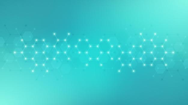 分子構造または化学工学