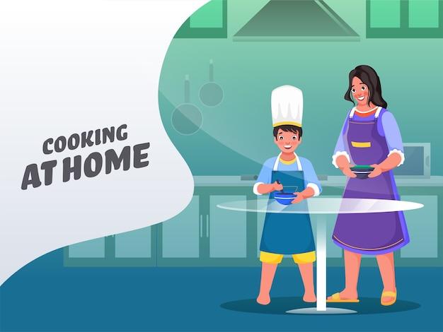 ママと子供が一緒に料理