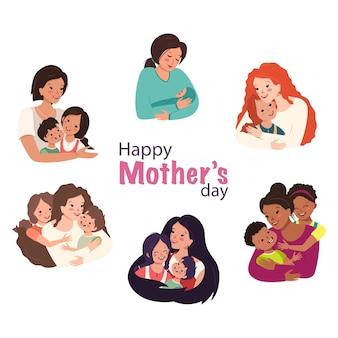ママは子供を抱きしめます。幸せな母の日。女性と赤ちゃん。家族の世話と愛。さまざまな国籍、さまざまな肌や髪の色の陽気な人々。親、男の子と女の子。ベクトルイラスト