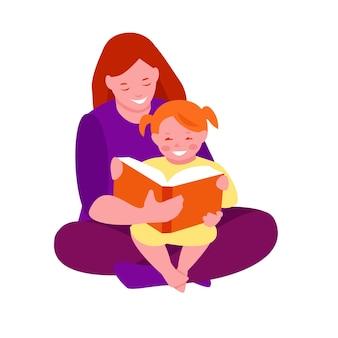 Мама читает книгу дочери. маленькая девочка сидит у матери на коленях.
