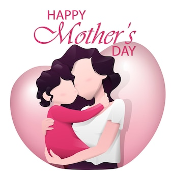 Мама с ребенком на руках на день матери.