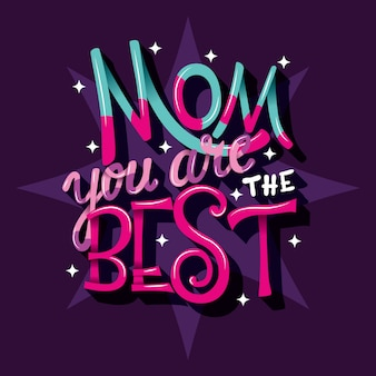 Мама ты самая лучшая, ручная надпись