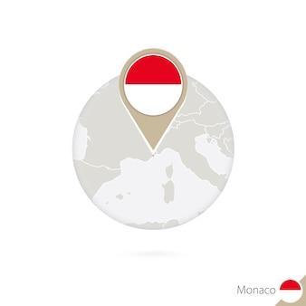 모나코 지도 및 원 안에 플래그입니다. 모나코의 지도, 모나코 플래그 핀입니다. 세계 스타일의 모나코 지도. 벡터 일러스트 레이 션.
