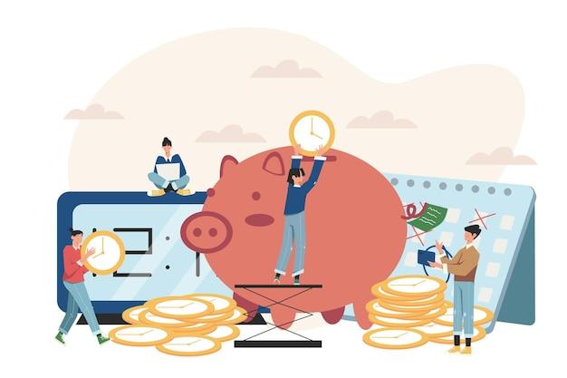 주식 시장에서 비즈니스 금융 투자 비용과 시간 절약