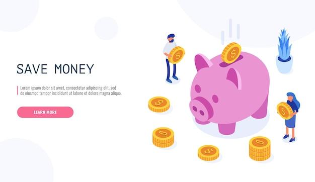 돈 절약 개념입니다. 큰 돼지 저금통과 사람들이 옆에 서 있습니다.