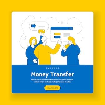 送金スクエアバナーテンプレート。現代の友人が現代のタブレットを閲覧し、クレジットカードを使用してオンラインで送金します。フラットスタイルのイラスト、細い線画のデザイン