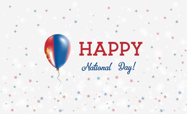 Национальный день монголии патриотический плакат. летающий резиновый шар в цветах монгольского флага. национальный день монголии фон с воздушным шаром, конфетти, звездами, боке и блестками.