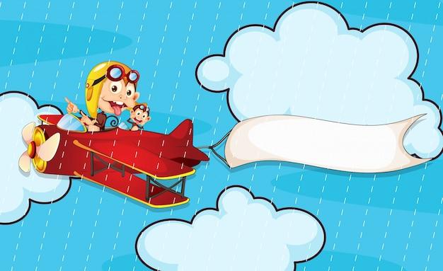 飛行機の中の猿
