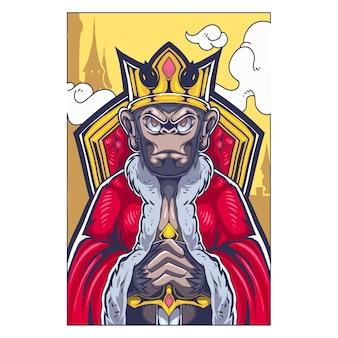 원숭이 왕 마스코트 로고