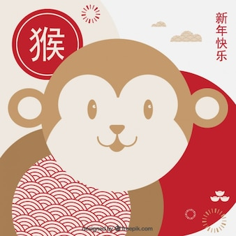 Monkey new year background in cute style