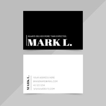 Монохромные визитки
