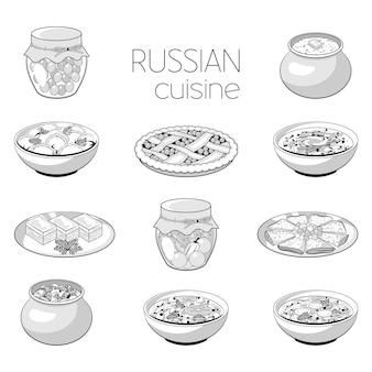 食事のモノクロコレクション。ロシア料理。漫画のスタイル。ベクトルイラスト。白で隔離。黒と白。