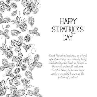 セントについてのレタリングで手描きのモノクロ装飾デザインスケッチグリーティングカード。ホップの小枝とベリーのベクトル図で左にパトリックの日