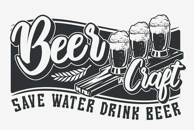 Монохромная иллюстрация с пивом и буквами. все предметы находятся в отдельной группе.