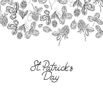 聖パトリックの日とホップの枝のベクトルイラストについてのレタリングとモノクロのオリジナル装飾デザイングリーティングカード落書き