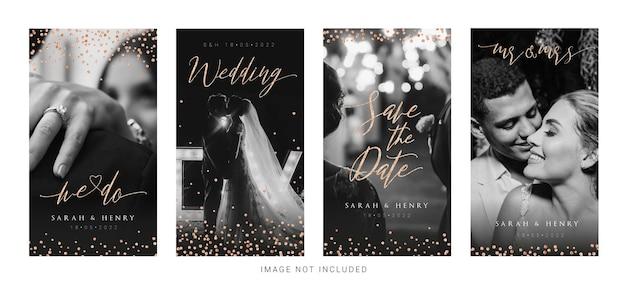 モノクロで日付を保存結婚式のinstagramストーリーテンプレート