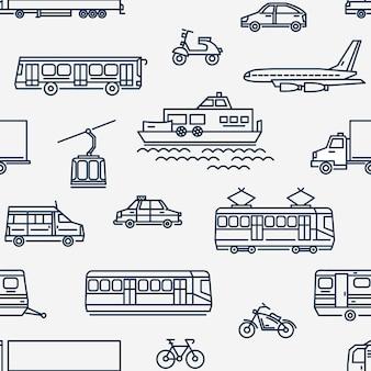 白い背景の上のさまざまなタイプの輸送とモノクロのシームレスなパターン。