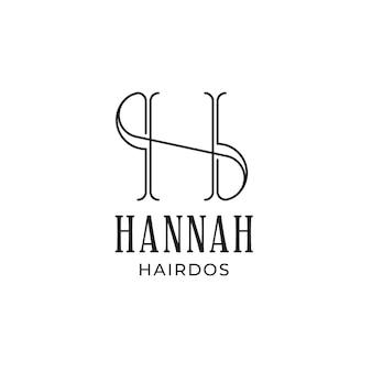 文字hのモノラインの豪華なロゴ