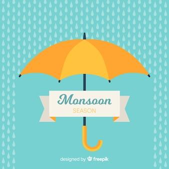 雨傘のモンスーンの背景