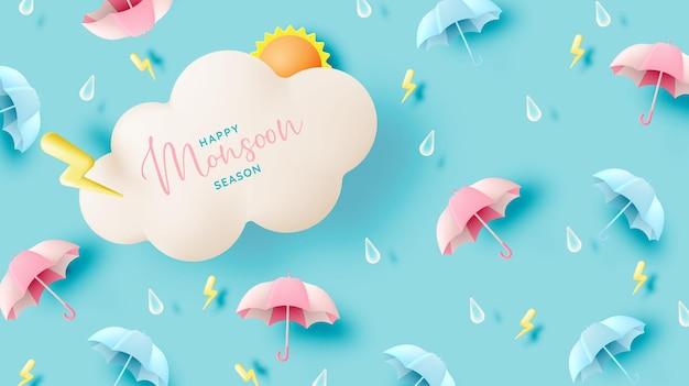 Иконки сезона дождей с зонтичным дождевым облаком и вспышкой освещения в пастельных тонах.