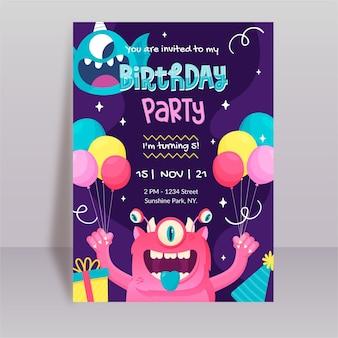 モンスターの誕生日の招待状のテンプレート