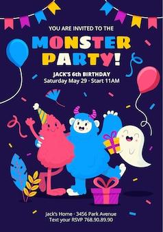 괴물 생일 초대장 서식 파일