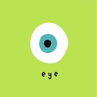 モンスターの目のシンボルソーシャルメディア投稿ベクトルイラスト