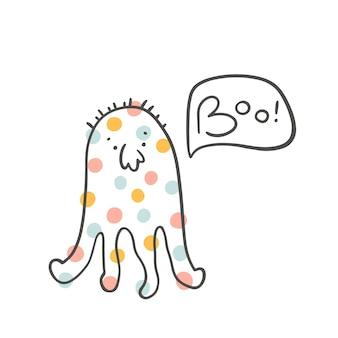 エンドウ豆のモンスタークラゲはブーと言うスカンジナビアスタイルのかわいい漫画のキャラクター