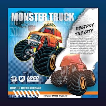 Шаблон сообщения в социальных сетях monster truck flyer премиум eps векторный файл