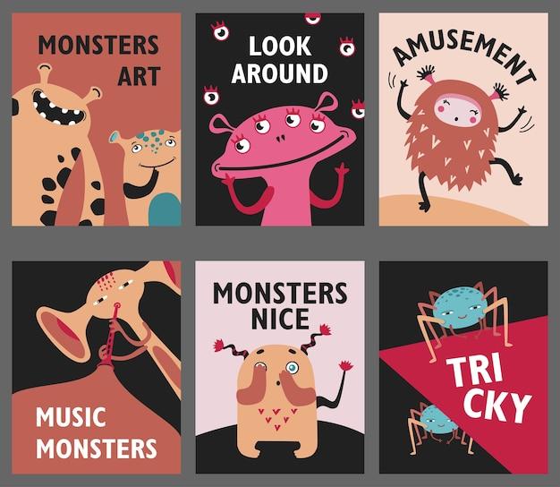 モンスターポスターセット。かわいい生き物や獣は、娯楽や音楽のテキストでイラストをベクトルします。チラシ、チラシ、グリーティングカードの子供向けコンセプトを表示