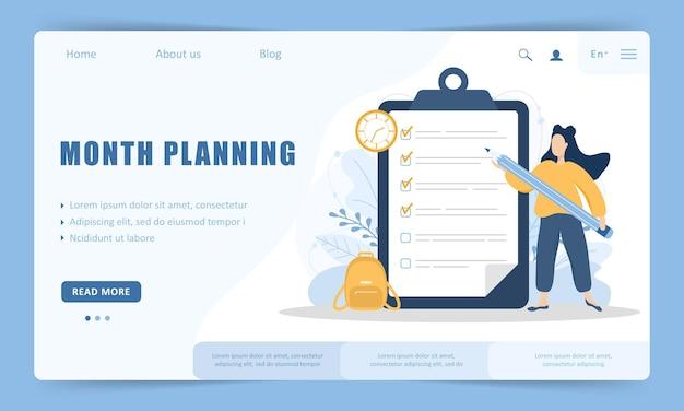 月の計画またはリストの概念を実行します。ウェブサイトのランディングページテンプレート。