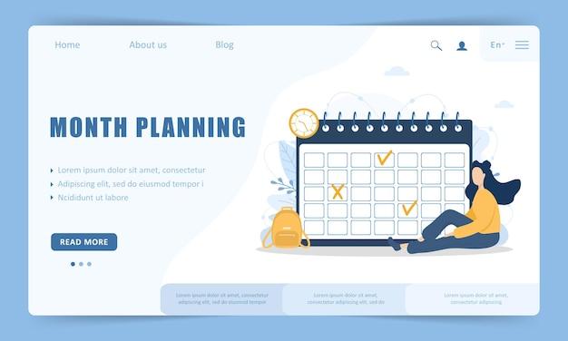 Планирование месяца или концепция списка дел. шаблон целевой страницы веб-сайта.