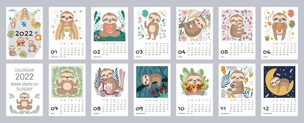 2022년 월간 어린이 달력. 다양한 활동을 하는 양식화된 나무늘보가 있는 밝은 수직 디자인. 편집 가능한 벡터 삽화, 표지가 있는 12개월 세트. 한 주가 월요일에 시작됩니다.